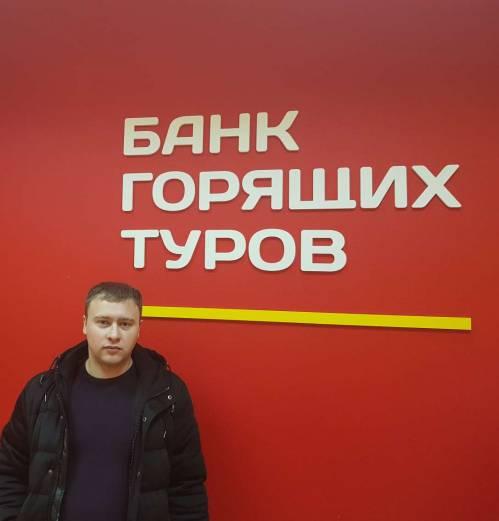хоум кредит банк петропавловск камчатский официальный сайт экспресс займ онлайн заявка москва